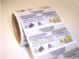 Etichete adezive PVC  de identificare
